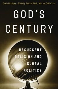 Joustra - God's Century