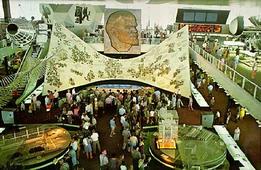 USSR Pavilion at Expo 67. A bust of Lenin set the tone. (Photographer unknown)