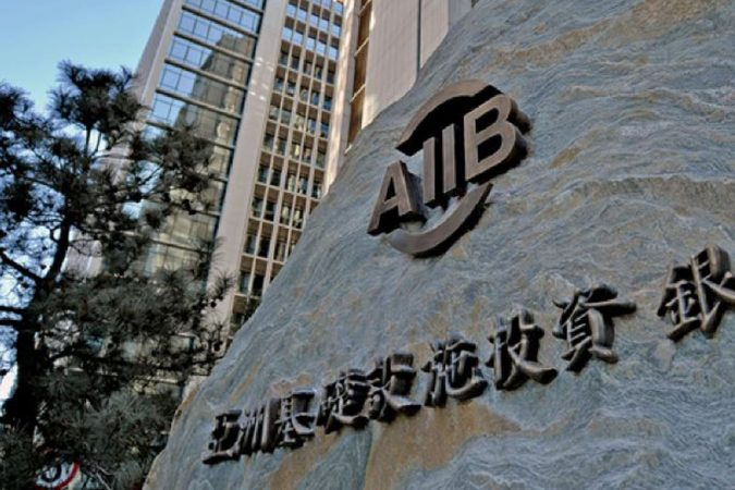The logo of the Asian Infrastructure Investment Bank (AIIB) is pictured, quitting the AIIB is one way the Canadian government could stand up for itself in the Canada-China relationship.
